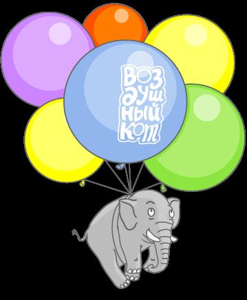 Слон на воздушных шарах