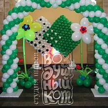 Панно и цветы из шариков
