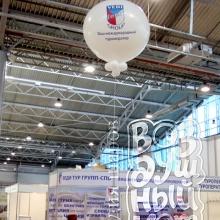Большой шар на выставке с наклейкой