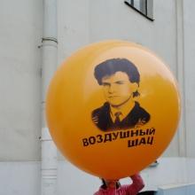 Большой шар с печатью фотографии