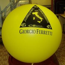 Большой шар с печатью в 1 цвет