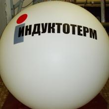 Большой шар с печатью в 3 цвета