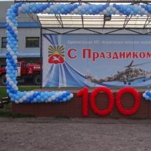 100 лет Военной авиации