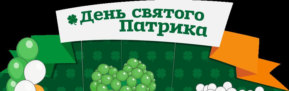 http://airkot.ru/images/patrick/patrick1.png
